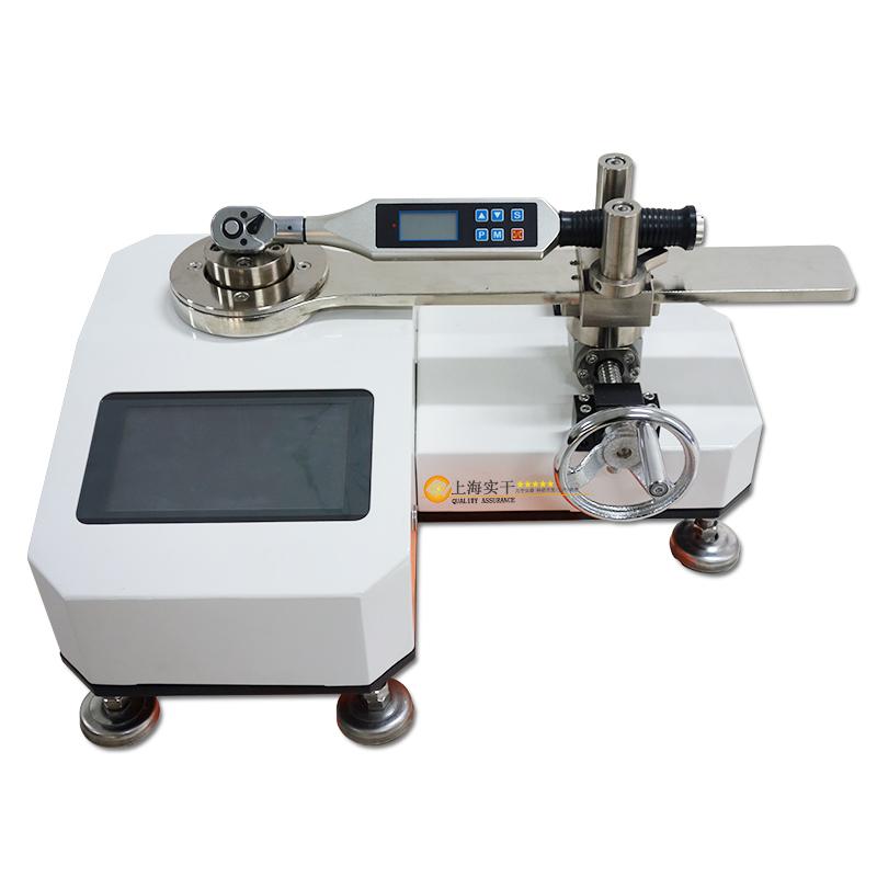 手动示值式扭力扳手检定仪 手动测试扭力扳手的仪器 数显扭矩测试仪