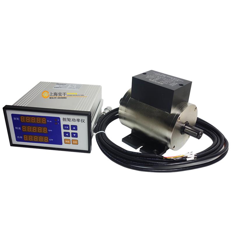 0-3N.m电机扭矩测试仪 马达电机扭矩转速曲线测试仪 小电机扭力仪